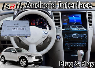 Android 9.0 Car GPS Navigation for 2008-2013 Year Infiniti FX35 / FX37 , Video Interface